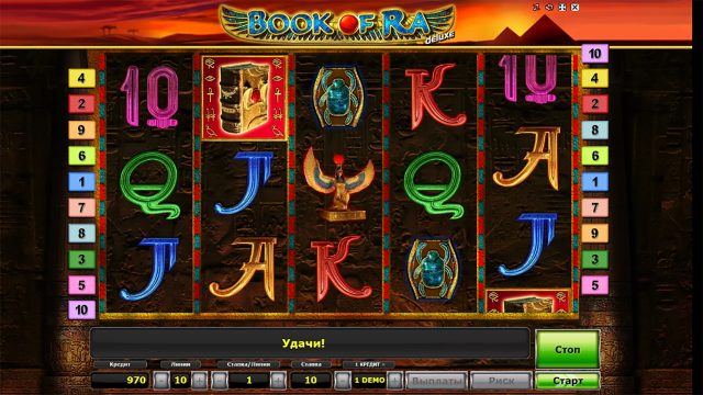 Book Of Ra Deluxe Fiks Fare